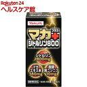 ヤクルト マカ+シトルリン800(180粒)【ヤクルト】【送...