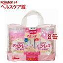 アイクレオ バランスミルク(800g*2缶セット*4コセット)【アイクレオ】[粉ミルク]