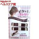 オリオン ピタッとクリップ BS-5016 ブラック&ホワイト(2コ入)