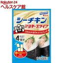 シーチキン マヨネーズタイプ しょうゆ味(10g*4袋入)