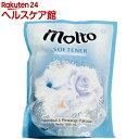 モルト 柔軟剤 リフィル スプリングブルー(1.8L)【モルト(molto)】