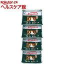 ノザキのコンビーフ(100g*4缶)【ノザキ(NOZAKI'S)】
