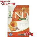N&D パンプキン ニシン&オレンジ 成猫用(300g)【ファルミナペットフーズ】