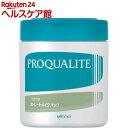 プロカリテ ストレートメイクパックc ラージ(440g)【プ...