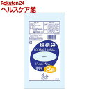 オルディ ポリバッグ ポリ袋 規格袋 透明 8号(100枚入)