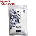 ムソー 無双本葛100%粉末(80g)