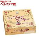 キッセイ ニューマクトン クッキー シナモン味(20コ入)【キッセイ】