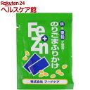 フードケア Fe+Znふりかけ のりごま(3g*50)【フードケア】
