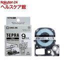 テプラ プロ テープカートリッジ キレイにはがせるラベル 9mm 白 SS9KE(1コ入)【テプラ(TEPRA)】