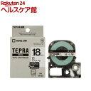 テプラ・プロ テープカートリッジ マットラベル 白 18mm SB18S(1コ入)【テプラ(TEPRA)】