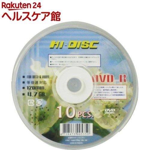 HIDISC データ・録画用DVD-R 4.7GB 1倍速 HD DVD-R4.7 1X 10P(10枚入)【ハイディスク(HI DISC)】
