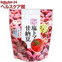 味源 梅塩トマト甘納豆(130g)【味源(あじげん)】...