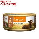 寵物, 寵物用品 - ネイチャーズバラエティ インスティンクト オリジナル ダック缶(156g)