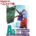 100ミクロン ラミフィルム A5 LAM-FA5203(20枚入)