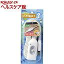 エルパ スイッチ付延長コード ホワイト 3m W-S1030B(W)(1コ入)【エルパ(ELPA)】