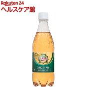 カナダドライ ジンジャーエール(500mL*24本入)【カナダドライ】[炭酸飲料 コカ・コーラ]【送料無料】