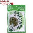 【訳あり】緑茶くるみ(85g)【第3世界ショップ】