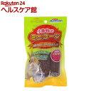 ミニアニマン 小動物のミニコーン(120g)【ミニアニマン】
