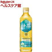 特茶ジャスミン(500mL*24本入)【サントリー】【送料無料】