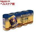 ジョージア ヨーロピアン コクの微糖 缶 185mlx5本