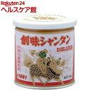 創味シャンタン デラックス(250g)