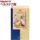 ゾネントア サンドロンフルーツティー(18袋入)【ゾネントア】