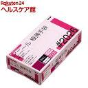 グローブマニア ビニール使い切り手袋 粉なし 2026 クリア M(100枚入)【グローブマニ