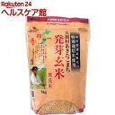 大潟村あきたこまち 発芽玄米 無洗米(1kg)