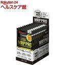 MRP PRO ココア風味(65g 10袋)【kentai(ケンタイ)】
