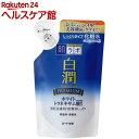 肌ラボ 白潤プレミアム 薬用浸透美白化粧水 しっとり つめかえ用(170mL)【肌研(ハダラボ)】