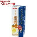 ソイプレミアム ひとつ上の豆乳 柑橘(200mL*12本入)