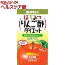 タマノイ はちみつりんご酢ダイエットLL(125mL)