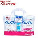 フォローアップ ミルク ぐんぐん(830g*2缶入)【ぐんぐ...