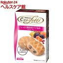 イトウ製菓 コンフェッティ しっとり果実のパイ包み(5コ入)