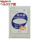オルディ ポリバッグ ポリ袋 規格袋 透明 9号(100枚入)