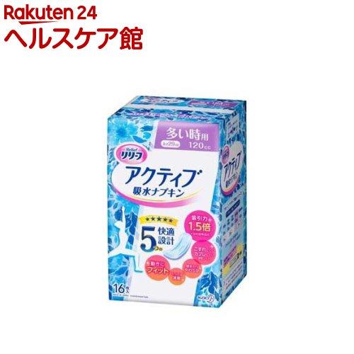 リリーフ ふんわり吸水ナプキン 多い時用(16枚入)【ふんわり吸水ナプキン】