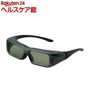 三菱 液晶テレビ3Dメガネ EY-3DGLLC2(1コ入)