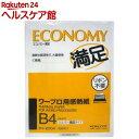 コクヨ ワープロ用感熱紙 エコノミー満足タイプ B4 タイ-2004(100枚入)【コクヨ】