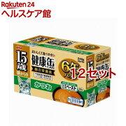 15歳からの健康缶 6P とろとろペースト かつお(1セット*12コセット)【健康缶シリーズ】