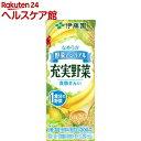 【訳あり】充実野菜 シリアルミックス(200mL*24本入)