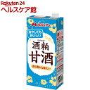 メロディアン 酒粕甘酒(1L)
