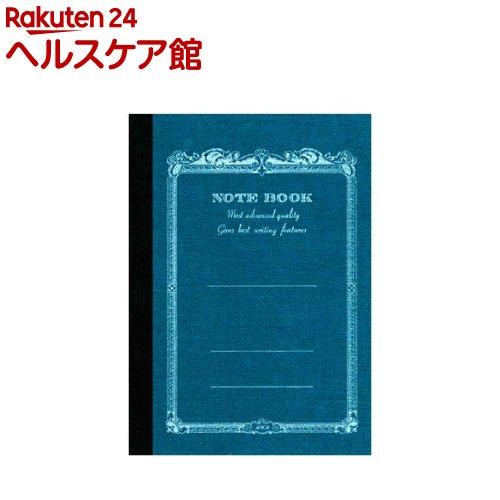 CDノート A6 藍(1冊)【CDノート】