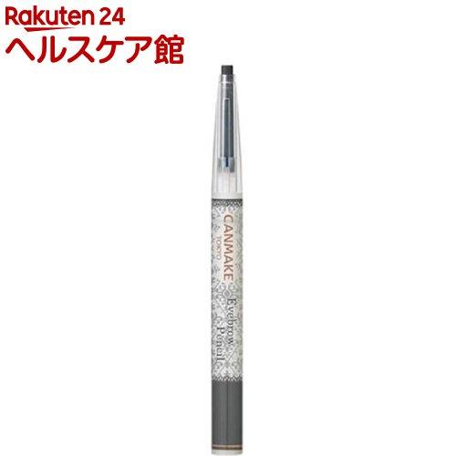 キャンメイク アイブロウペンシル 06 チャコールグレー(0.2g)【キャンメイク(CANMAKE)】