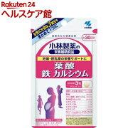 小林製薬の栄養補助食品 葉酸 鉄 カルシウム 約30日分 90粒(90粒)【小林製薬の栄養補助食品】