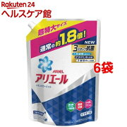 アリエール 洗濯洗剤 液体 イオンパワージェル 詰め替え 超特大(1.26kg*6コセット)【アリエール イオンパワージェル】