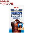 【訳あり】ゴールドスペシャル コーヒーバッグ 水出しアイス珈琲(4袋入)【ゴールドスペシャル】