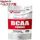 ケンタイ BCAAパウダー プレーンタイプ(300g)【kentai(ケンタイ)】
