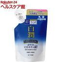 肌ラボ 白潤プレミアム 薬用浸透美白乳液 つめかえ用(140mL)【肌研(ハダラボ)】