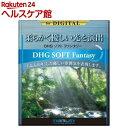 マルミ ソフトフィルター DHG ソフトファンタジーN 55mm 軟調効果(1個)【マルミ】