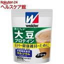 ウイダー おいしい大豆プロテイン コーヒー味(800g)